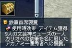論戦�B.JPG