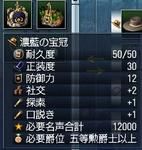 論戦�C.JPG