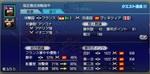 大海戦�M.jpg